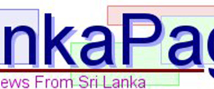 Impressive Progress at Horizon School – Lanka Page July 03, 2002