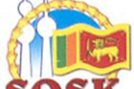 Horizon School Blazes New Trails – SOSK June 2002