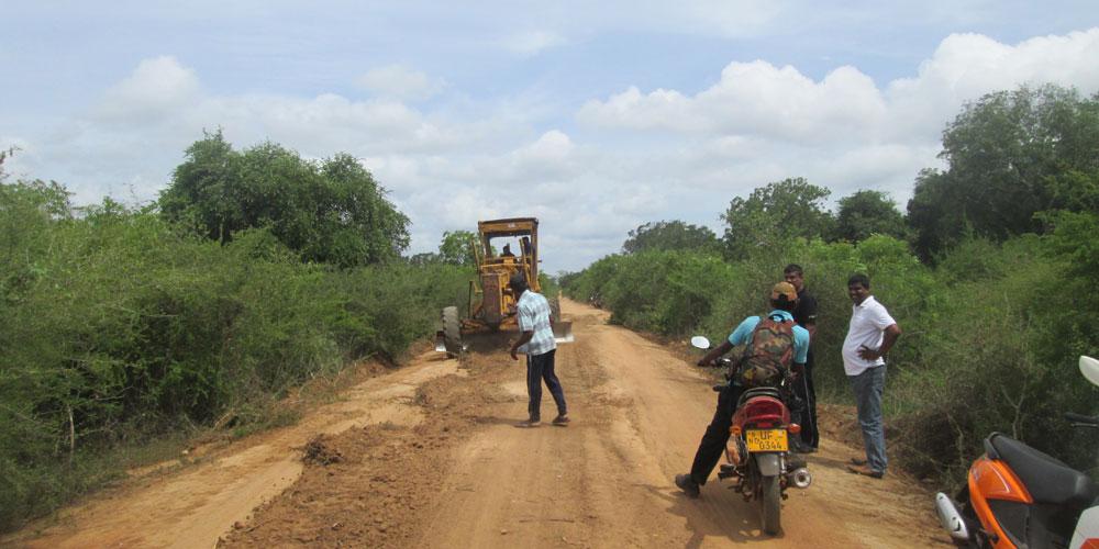arippu-road2