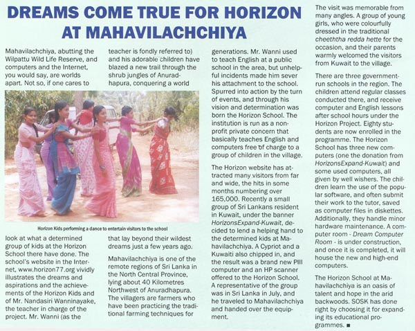"The following feature about the Horizon appeared in ""SOSK News Bulletin"" newsletter in Kuwait. September / October 2002 Issue"