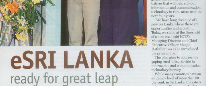 e-Sri Lanka Ready for Great Leap Forward – IT Times – July 2005