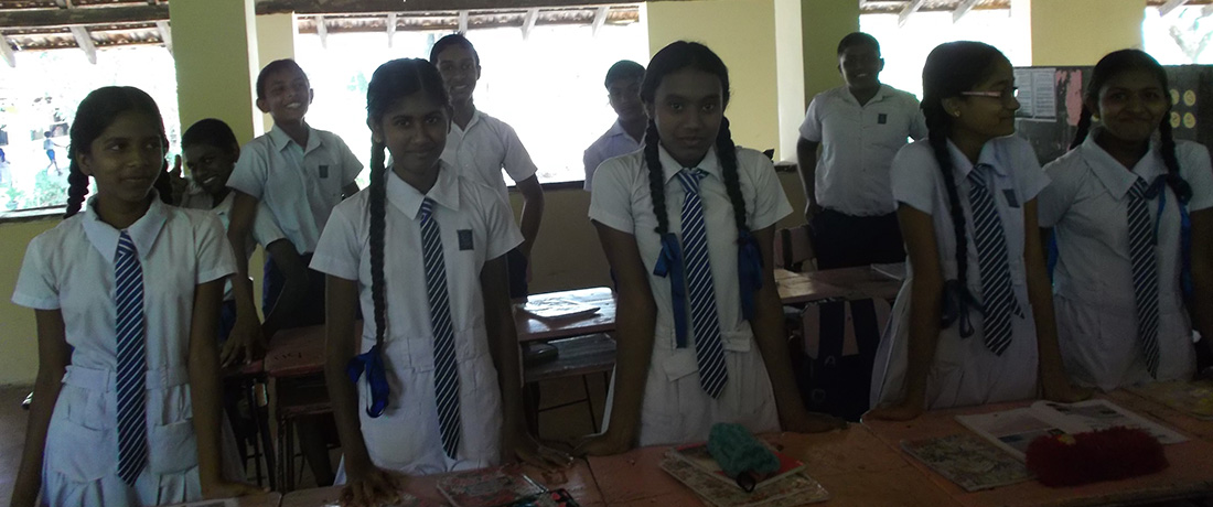 With the students of Gamini Public School